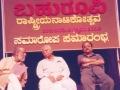 With-chandrashekhar-Kambar